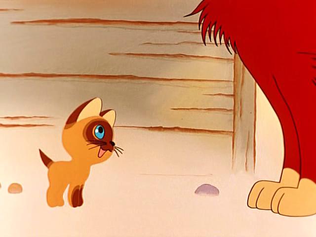 Котенок по имени Гав - смотреть онлайн мультфильм