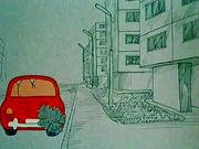Густав и его машина