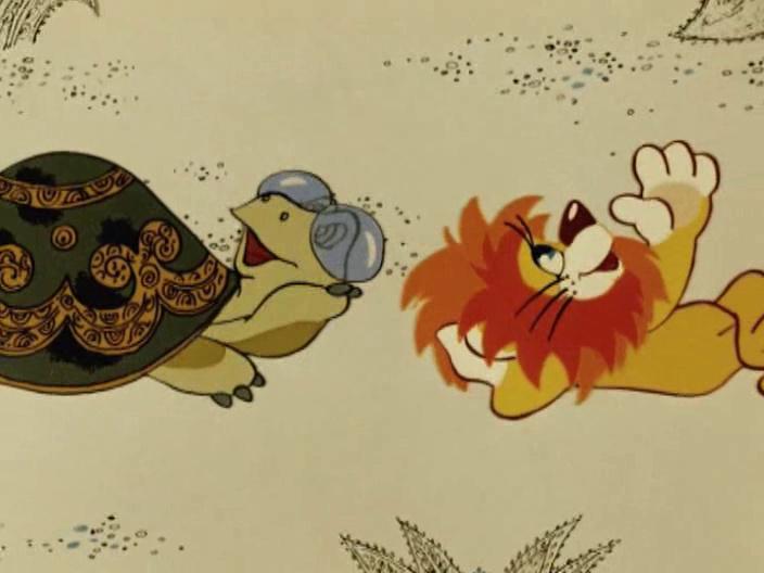 как львёнок и черепаха пели песню картинки