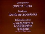 Когда-то в Литве