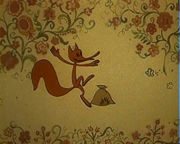 Лисичка со скалочкой