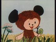 Мишка-Мохнатик. В деревне
