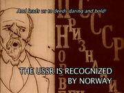 Российская коммунистическая партия
