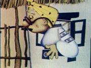 Соломенный бычок (1971,