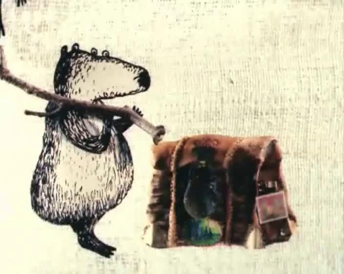 мультфильм сундук скачать торрент - фото 2