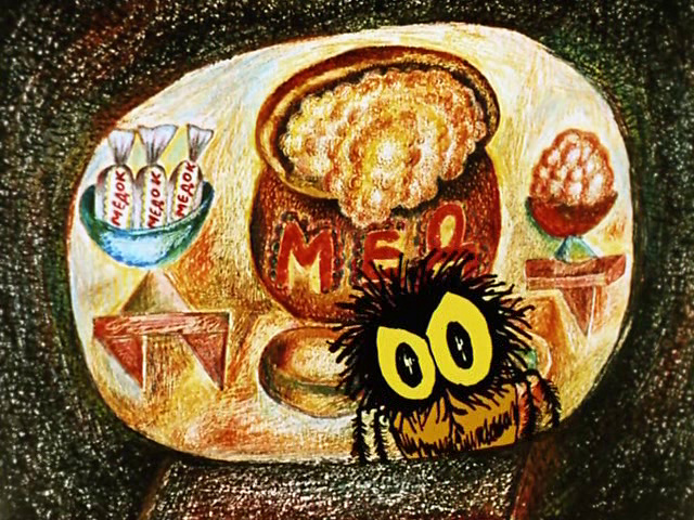 Винни Пух (Федор Хитрук, Винни пух - 1969, Винни Пух идет в гости.