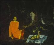 Жар-птица (1984)