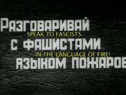 Журнал политсатиры N2